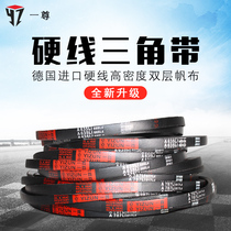 A triangle belt a type A380-1372 hard line rubber toothed industrial machine C D Type E B type transmission belt