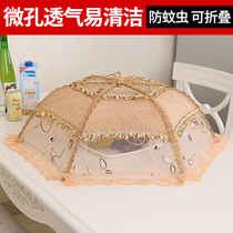 Food cover folding food cover table cover food cover anti-fly rectangular leftovers Bowl umbrella cover large household round