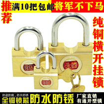 General not horse copper padlock small lock small lock bathroom locker small padlock pure copper lock cross open padlock