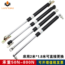 Bed with heavy duty hydraulic rod gas spring car pressure gas support buffer pneumatic Rod hydraulic rod 80 kg