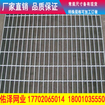 Galvanized steel grating car wash panel panel grating grating panel sewer grating footboard ship pedal
