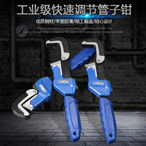Home American heavy water pipe clamp Multi-Function Live clamp hook type water pipe wrench water pump pliers plumbing tools