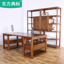 Computer desktop table household simple and economical Elm Chinese writing desk solid wood boss table Daban desk with drawers