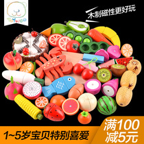 Cut fruit childrens toys wooden magnetic fruit vegetables cut happy girl House kitchen toy boy