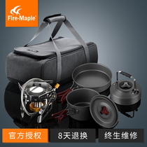 Fire Maple outdoor wildfire split gas stove 2-3 people camping set pot picnic portable stove feast cooker stove set
