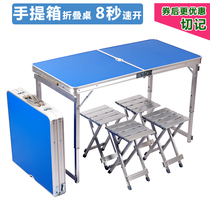 Suitcase Table 1 2 M outdoor folding table and chair set portable stall table home exhibition industry publicity table
