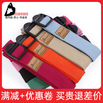 Dimason Yoga Stretch Strap Pull Strappy Beginners Anti-Hunchback Open Shoulder Back Ayyang elplati