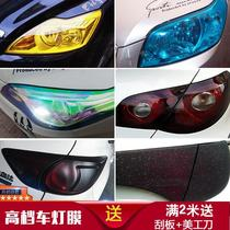 BMW 218i220i car tail light film fog lamp headlight color film film lamp protection film