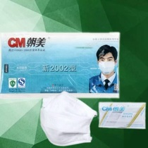 30 in the United States 2002 dust haze N95 class Pm2 5 anti-dust industrial dust lung grinding masks