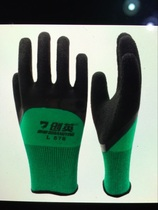 12 Fu chuangying foam King latex wear comfortable soft non-slip nylon gloves gloves L578