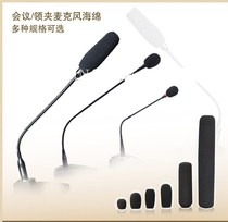 Black sponge sound outdoor collar chuck noise-cancelling machine top microphone cover accessories camera long barrel to shoot the shadow wind sound.
