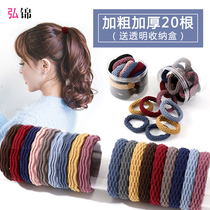 Hair Ring head rope female simple leather band hair rope headdress Korean version of the SEN female tie Hair Female leather rubber band Hair Ring