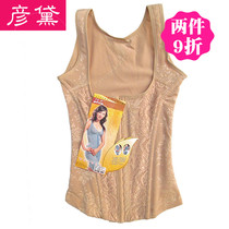 Yan di 8140 body shaping body tunic adjustable front buckle vest recovery body clothing four glue bone