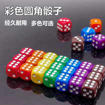Colored dice sieves sieves dice ktv16mm L dice dice fists stopper digital round spin