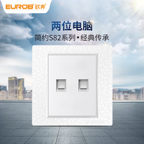 European switch socket two computer socket S82 Hyun white steel frame checkered wall outlet panel