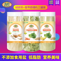 Bai Dou Childrens noodles small face butterfly noodles 3 canned (send non-infant baby auxiliary food)