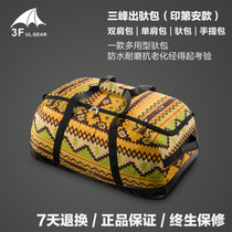 Sanfeng multi-use family camping tent inflatable mat moisture-proof mat bag large-capacity outdoor climbing travel bag.