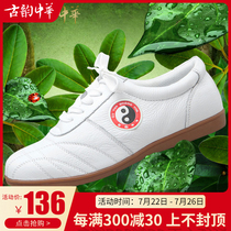 Ancient Chinese Tai Chi walking shoes first layer of soft leather tendon at the end of men and women practicing martial arts Kung Fu shoes