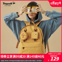 VANWALK backpack female solid color High School students school bag Korean campus backpack casual Exodus Travel Bag