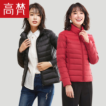 High Vatican thin down jacket female short paragraph 2018 Winter new stand-collar warm white duck down jacket fashion Korean tide