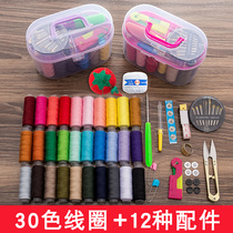 Sewing box set home hand sewing mini sewing bag portable portable sewing tools sewing storage box
