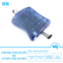 USB AVR JTAG ICE XPII compatible with AT JTAGICE mkII mk2 ATJTAGICE2