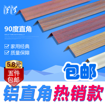Reinforced composite solid wood flooring at right angles to the edge of the whole aluminum buckle layering stairs non-slip door buckle