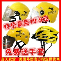 New US group takeaway winter helmet warm helmet US group rider equipment us Group helmet custom jacket