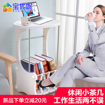 Baoyu ni living room shelf floor home bedroom bedside debris storage rack living room Magazine Book newspaper finishing frame