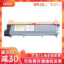 Fuji Xereno CT202329 CT202330 DocuPrint P225D P225D P225DB M225DW M265Z Powder Box M228b M228db fb printer cartridge.