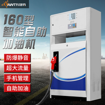Cavite 220V380V large flow of diesel gasoline refueling machine IC card 12V24V automatic vehicle explosion-proof