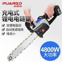 Rechargeable chainsaw wireless high-power electric chainsaw Lithium Battery home logging saw outdoor cutting tree power tools