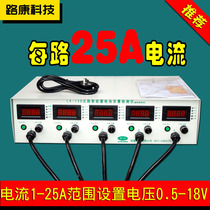 Battery detector discharge Instrument 1-25A large current tricycle battery capacity Tester road Kang special