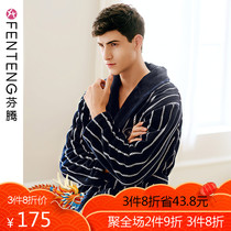 Finns new mens robe winter coral velvet long-sleeved pajamas casual striped length warm flannel bathrobe