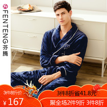 Finn autumn winter coral velvet robe male thickened long young flannel home costume bathrobe bathrobe Velvet Pajamas