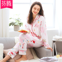 Finteng Spring and Autumn moon clothes postpartum home wear cotton lactating clothes maternity breastfeeding pregnant women flamingo Pajamas Set