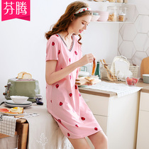 Fenteng new cotton nightdress female summer short-sleeved pajamas V-neck cute sweet strawberry skirt dress Home Service