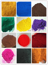Homemade cement pot color powder cement pot coloring material Cement pigment permeable brick color powder is not for sale.