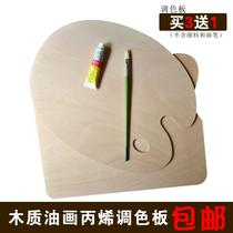 Wood oil acrylic palette large medium small high-density solid wood palette palette box Beech palette