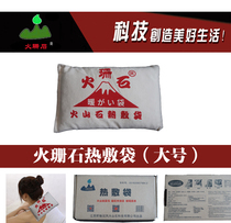 Microwave oven warm acupuncture fire stone hot dressing bag to protect the knee lumbar cervical vertebral joint warm uterination-promoting circulation acupuncture.