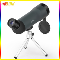 BIJIA birding telescope monocular 20X50 large aperture high-definition high-definition looking at the moon looking at the stars looking at the glasses