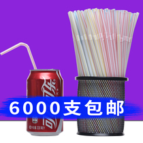 One-time straw whole box 6000 disposable bendable beverage juice soy milk straw 21 x 0.5 cm special price