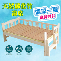 Matching childrens bed mat bamboo mat Bamboo mat Double-sided mat folding bamboo Mat Single dormitory student mat