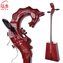 Jiangyin 6016l black sandalwood horse Double Horse dulcimer musical instrument accessories