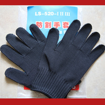 Class 5 anti-cutting gloves European anti-cutting production standard five-glass tool protection inner bag steel gloves
