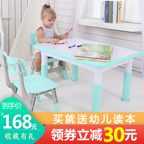 Round childrens table and chair set plastic baby desk kindergarten learning table chair game table painting table