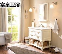 American cabinet bathroom cabinet combination oak bathroom cabinet marble floor wash bathroom solid wood wash face wash ceramic