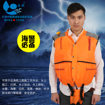 Marine Special life jacket sea police inflatable inflatable life jacket ship work life jacket Fire life jacket