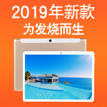 Xiaomi tablet Android 12 inch ten core 8G running wifi smart 4g all-network phone HD