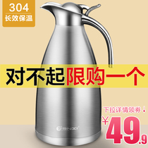 Tianxi stainless steel insulation pot household hot water bottle large capacity 304 thermos warm kettle open bottle European 2 liters